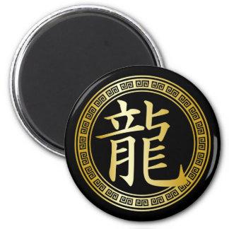 Año chino del símbolo del dragón GB Imán Redondo 5 Cm