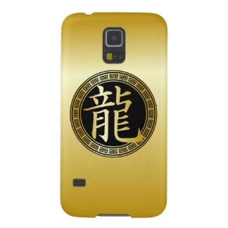 Año chino del símbolo del dragón GBG Fundas Para Galaxy S5