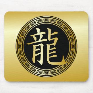 Año chino del símbolo del dragón GBG Tapete De Ratones
