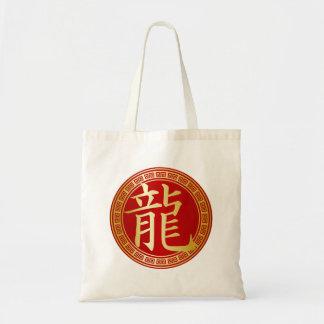 Año chino del símbolo del dragón GR Bolsa Tela Barata