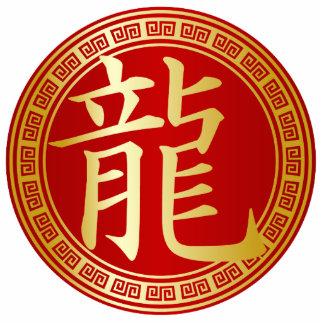 Año chino del símbolo del dragón GR Escultura Fotografica