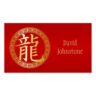 Año chino del símbolo del dragón GR Tarjetas De Visita