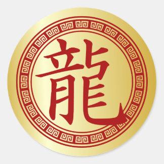 Año chino del símbolo del dragón R/G Pegatina Redonda