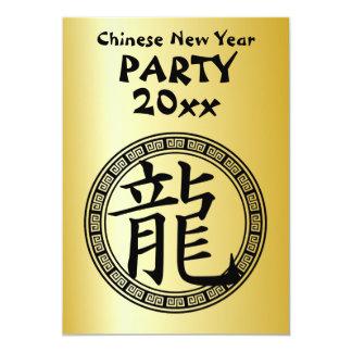 """Año chino del símbolo del fiesta BG del dragón Invitación 5"""" X 7"""""""