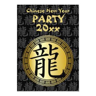 """Año chino del símbolo del fiesta BGB del dragón Invitación 5"""" X 7"""""""