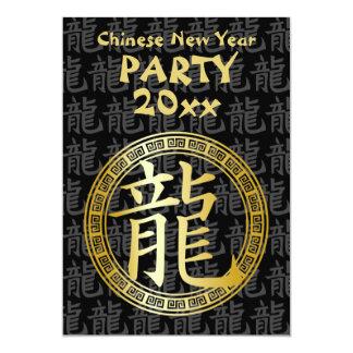 """Año chino del símbolo del fiesta GB del dragón Invitación 5"""" X 7"""""""