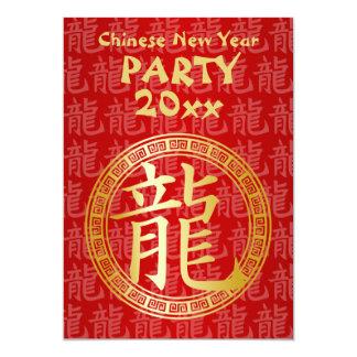"""Año chino del símbolo del fiesta GR del dragón Invitación 5"""" X 7"""""""