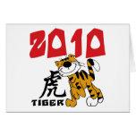 Año chino del tigre 2010 felicitacion