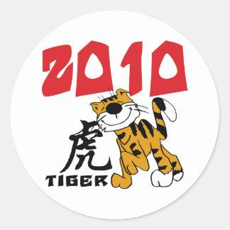 Año chino del tigre 2010 pegatina redonda