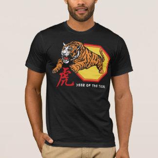 Año chino del tigre playera