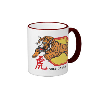Año chino del tigre taza de dos colores