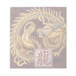 Año chino del zodiaco de la libreta del dragón bloc