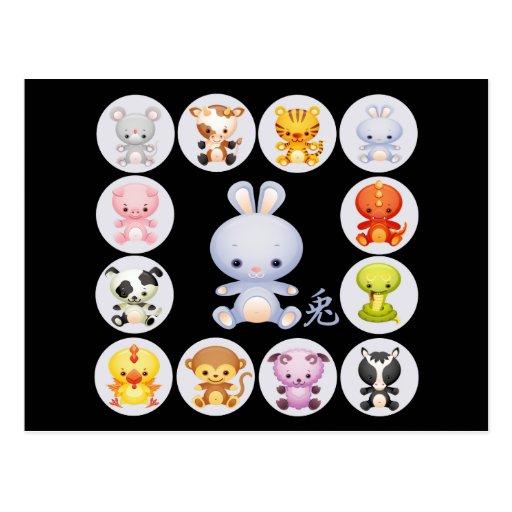 Año chino del zodiaco de la postal del conejo