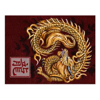 Año chino del zodiaco de la postal del dragón