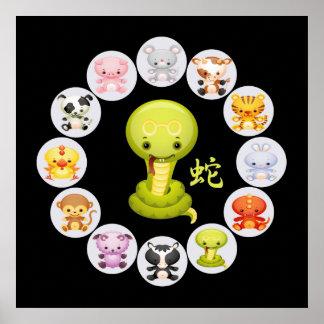 Año chino del zodiaco de la serpiente 2013 poster