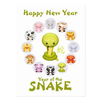 Año chino del zodiaco de la serpiente 2013 tarjeta postal