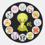 Año chino del zodiaco de la serpiente pegatina redonda
