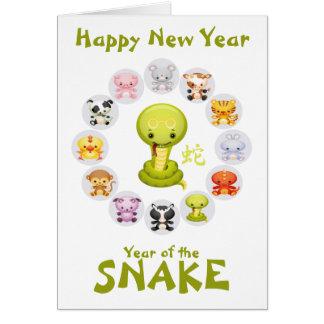 Año chino del zodiaco de la serpiente tarjeta de felicitación