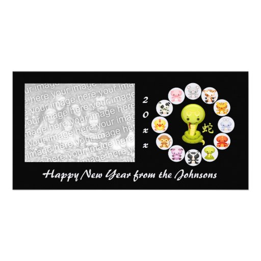 Año chino del zodiaco de la tarjeta de la foto de tarjeta fotografica personalizada