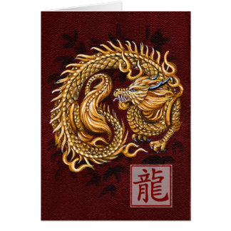Año chino del zodiaco de la tarjeta del dragón