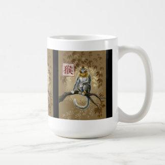 Año chino del zodiaco de la taza del mono