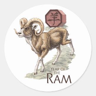 Año chino del zodiaco del arte del espolón pegatina redonda