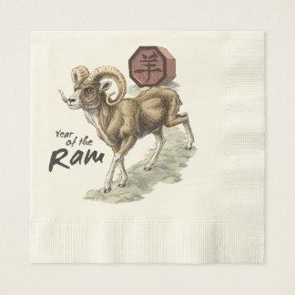 Año chino del zodiaco del arte del espolón servilletas desechables