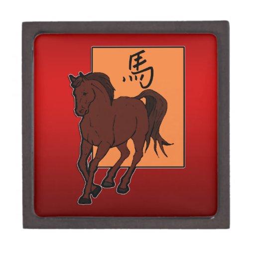 Año chino del zodiaco del caballo cajas de recuerdo de calidad
