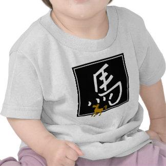 Año chino del zodiaco del caballo camiseta