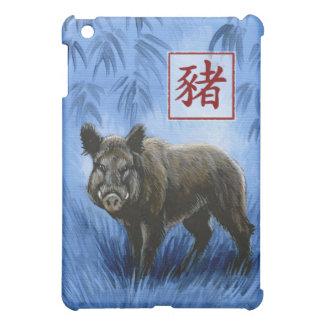 Año chino del zodiaco del caso del iPad del verrac