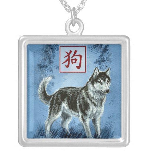 Año chino del zodiaco del collar del perro