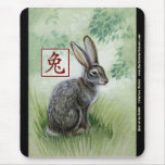 Año chino del zodiaco del conejo Mousepad Alfombrillas De Ratones