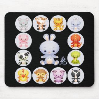 Año chino del zodiaco del conejo Mousepad Tapetes De Ratones