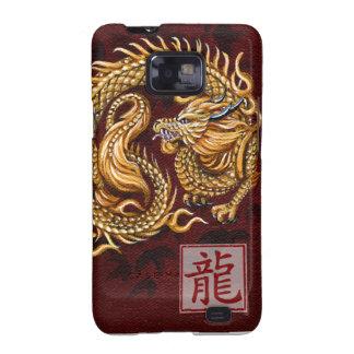 Año chino del zodiaco del dragón galaxy SII funda
