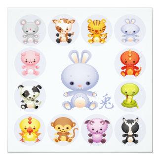 """Año chino del zodiaco del fiesta del conejo invitación 5.25"""" x 5.25"""""""