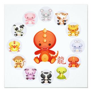 """Año chino del zodiaco del fiesta del dragón invitación 5.25"""" x 5.25"""""""