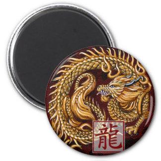 Año chino del zodiaco del imán del dragón
