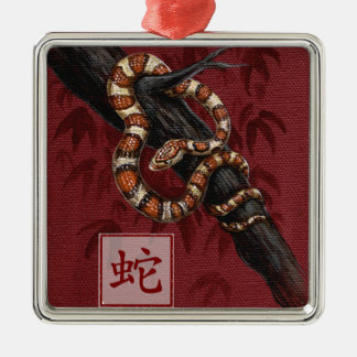 Año chino del zodiaco del ornamento de la adorno navideño cuadrado de metal