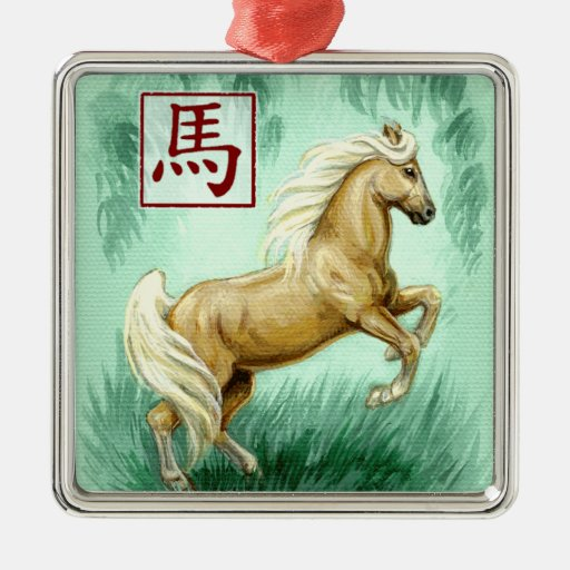 Año chino del zodiaco del ornamento del caballo ornamento de reyes magos