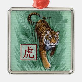 Año chino del zodiaco del ornamento del tigre adorno navideño cuadrado de metal