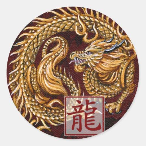 Año chino del zodiaco del pegatina del dragón