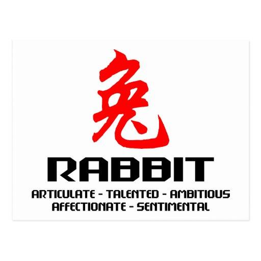 Año chino del zodiaco del regalo del conejo postal