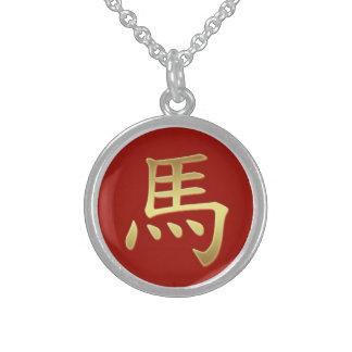 Año chino del zodiaco del símbolo del caballo collares