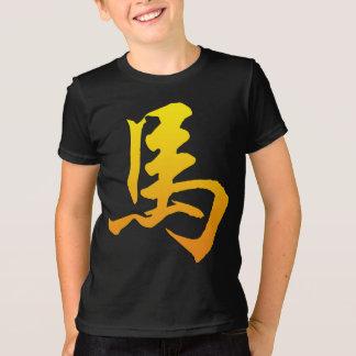 Año chino del zodiaco del símbolo del caballo playera