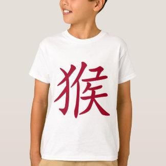 Año chino del zodiaco del símbolo del mono playera