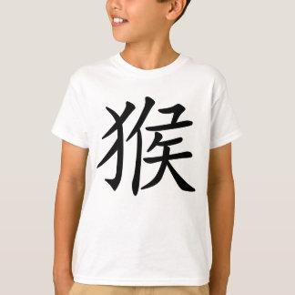 Año chino del zodiaco del símbolo del mono polera