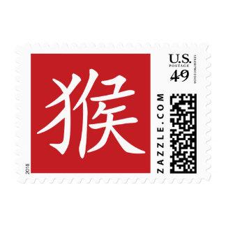 Año chino del zodiaco del símbolo del mono sello postal