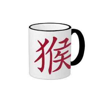 Año chino del zodiaco del símbolo del mono taza de dos colores