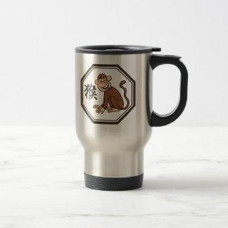 Año chino del zodiaco del símbolo del mono taza térmica