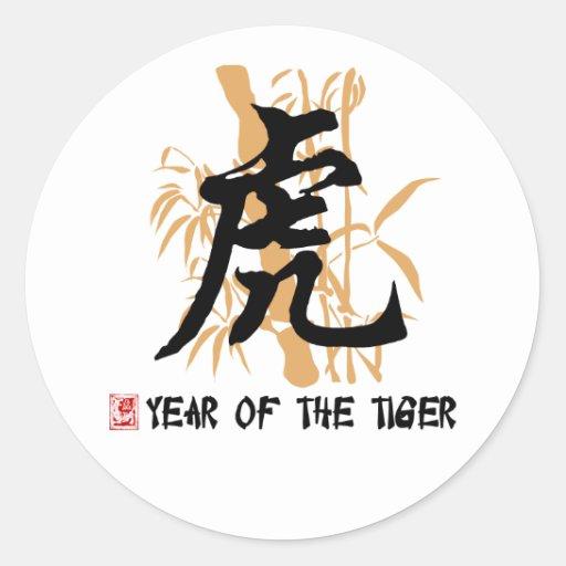 Año chino del zodiaco del tigre pegatina redonda